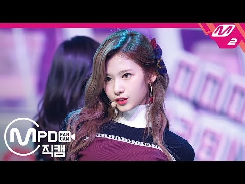 [MPD직캠] 트와이스 사나 직캠 'LIKEY' (TWICE SANA FanCam) | @MCOUNTDOWN_2017.11.2