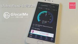 香港寬頻 Global Phone台灣實測