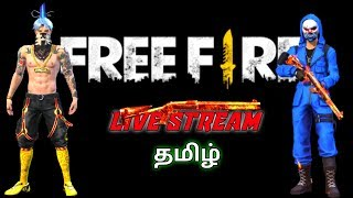 FREE FIRE LIVE STREAM TAMIL WITH RMK WORLD GAMING