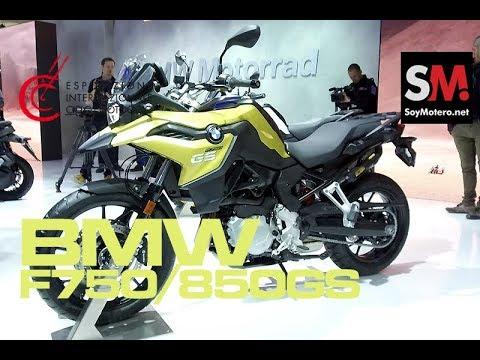 BMW F750GS + F850GS + C400X 2018 / EICMA 2017 [FULLHD]