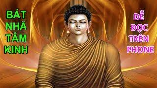 BÁT NHÃ TÂM KINH 7 BIẾN CÓ CHỮ   Phật pháp vi diệu