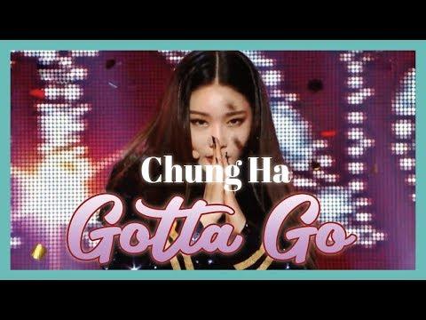 [HOT] Chung Ha -  Gotta Go, 청하 - 벌써 12시 Show Music core 20190126