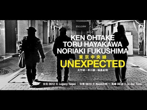 東京中央線 Unexpected