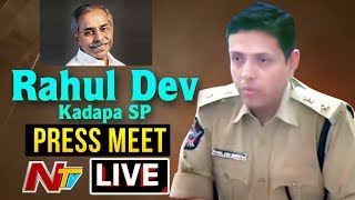 Live: YS Viveka Case Updates | Kadapa SP Rahul Dev Press Meet | NTV Live