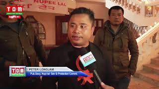 MANIPURI News 9 PM 12 DEC. 2018, Anchor: KH. GENTLE