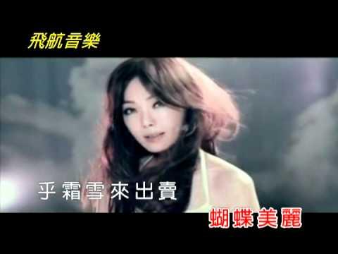 謝金燕-月彎彎[KTV].mpg