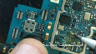 samsung galaxy n910f note 4 not charging solution ic charge