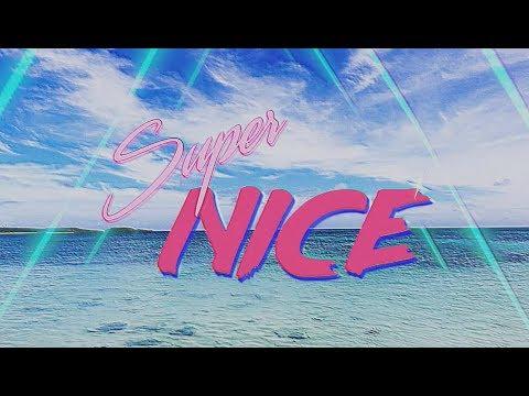 テジナ『スーパーナイス』 (Official Music Video)