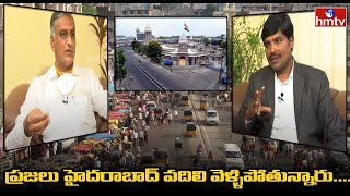 Minister Harish Rao reacts on lockdown in Hyderabad..