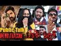 Krack Public Talk ll Movie Review ll Public response ll Raviteja ll Shruti Haasan