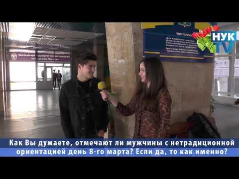 НУК-TV – Student's Voice #11