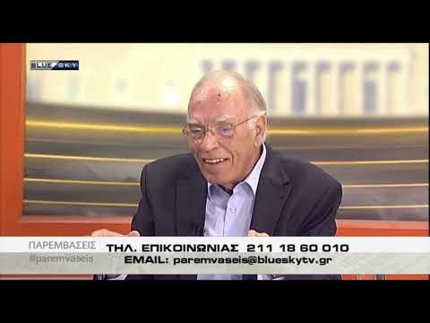 Βασίλης Λεβέντης στις #Παρεμβάσεις με τον Κ. Χαρδαβέλλα (BlueSky TV, 6-8-2019)