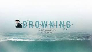 [CORSharkVN | VIETSUB] CORSAK - DROWNING