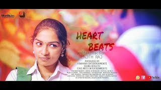 Heart Beats - A Malayalam short Film.