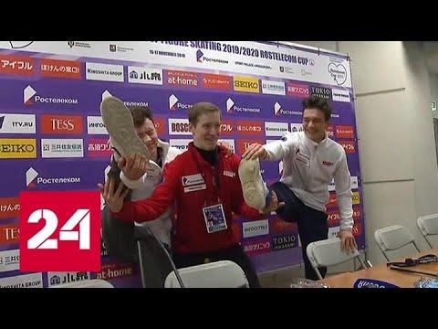 Русский акцент московского этапа Гран-при фигуристов - Россия 24