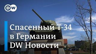Т-34: кто спас
