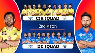 Chennai Super Kings vs Delhi Capitals ★ CSK Full Squad ★ DC Full Squad ★ IPL 2021 ★ Vivo IPL 2021