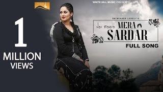 Mera Sardar – Satwinder Lovely
