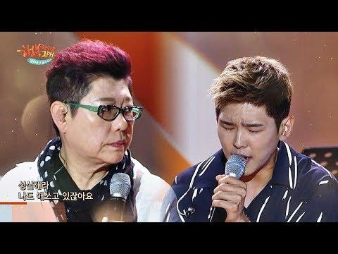 심금을 울리는…양희은(Yang Hee-eun)x폴킴(Paul Kim) '엄마가 아들에게'♪ 김제동의 톡투유2 14회