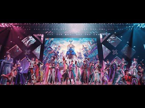 第五屆 劍網3競技大師賽 應援戰歌《少年狂想錄》完整版來襲!