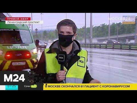 """""""Утро"""": индекс самоизоляции в Москве оценивается в 1,5 - Москва 24 photo"""