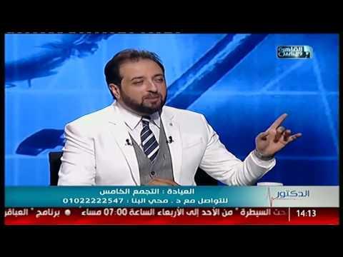 القاهرة والناس | التعامل العلمى السليم مع آثار السمنة المفرطة مع دكتور محى البنا فى الدكتور