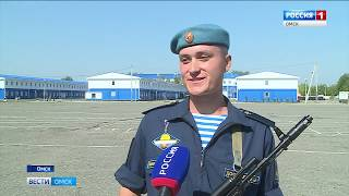 Курсанты 242-го учебного центра ВДВ накануне приняли военную присягу