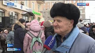 В России отмечают 76-ю годовщину снятия блокады Ленинграда