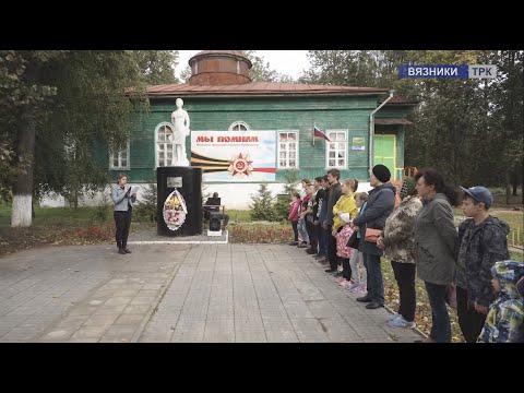 """""""Новости"""" от 16.09.2020г"""