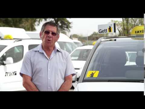מיכאל שקד, נהג מונית 5 שנים – מספר על העבודה ב-Gett