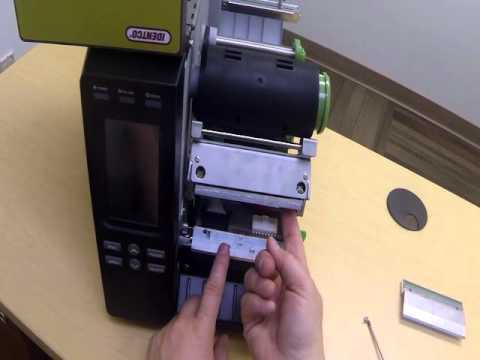 ELP Flex Printer & changing the printhead