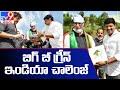 Amitabh Bachchan participates in Green India Challenge - TV9