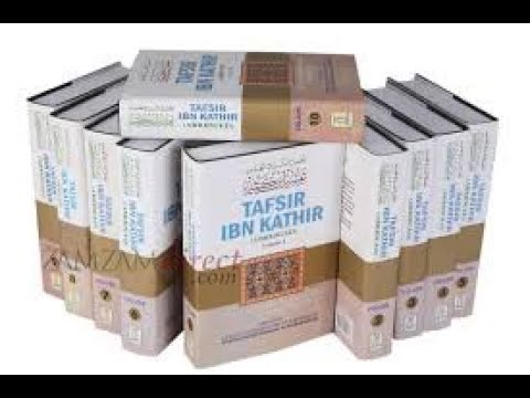 Part 4, Tafseer Ibn Kathir Audiobook, Al Fathiha (Virtues Of Al Basmallah)