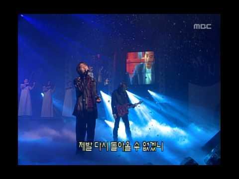 음악캠프 - Cho Jang-hyuck - Addicted to love, 조장혁 - 중독된 사랑, Music Camp 20001021