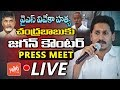 YS Jagan Press Meet LIVE- Jagan Meets Governor- YS Vivekananda Reddy
