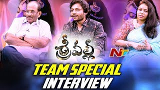 Srivalli Movie Team Special Interview
