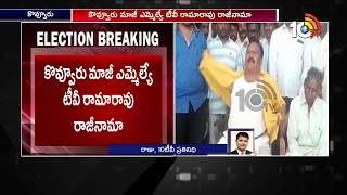 Kovvur Ex MLA TV Rama Rao removes Yellow shirt before medi..