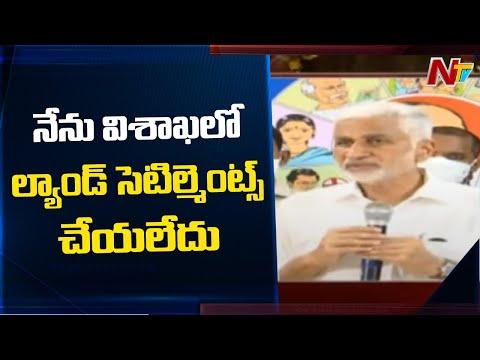 Not involved in land settlements in Vizag but want to settle near Bheemili: MP Vijayasai