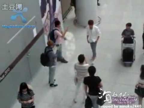 Leeteuk dancing bonamana in public