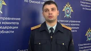 В Омске с поличным задержали замдиректора по экономике и финансам (видео задержания)