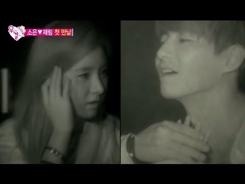 [ENG SUB] 우리 결혼했어요 - 어둠속(?) 과감한 스킨십 재림♡소은 커플 20140920