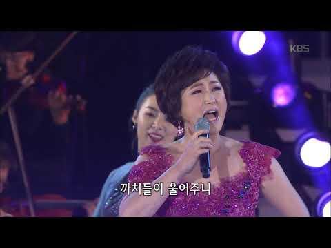 가요무대 - 1999年 울산 아리랑 - 김용임.20180423