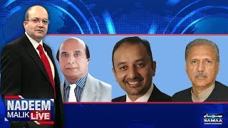 Nawaz Sharif Ki Mukhalfeen Per Tanqeed Jaari | Nadeem Malik Live | SAMAA TV | 16 May 2018