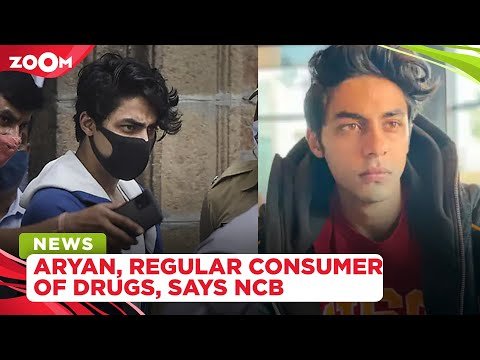Aryan Khan to remain in jail till October 20, NCB alleges that he used to regularly take drugs