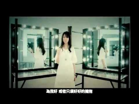 鍾舒漫 Sherman Chung《好好擁抱》Official 官方完整版 [首播] [MV]