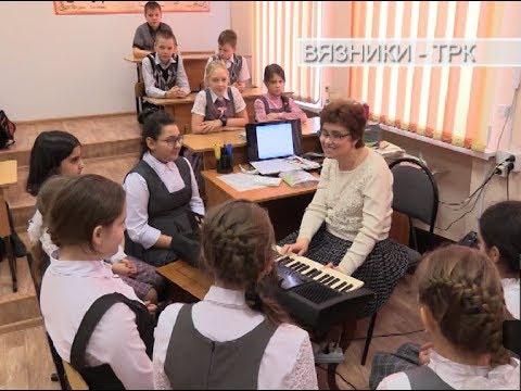 """""""Учат в школе..."""" Передача от 07.02.2019"""