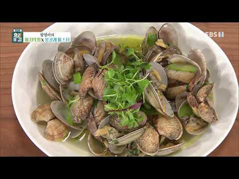 유튜브동영상 요리 레시피 집들이 음식 바지락찜과 봉골레 파스타_#002