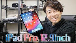iPad Pro 12.9インチがやってきた!