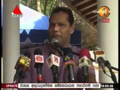 Dayasiri Lashes Out At Ranil [VIDEO]