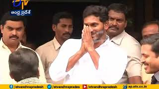 Hyderabad HC Quashes Cases Against YS Jagan and Ambati..